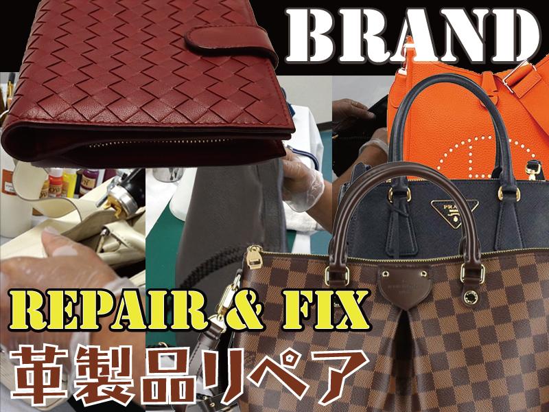 c4cb69a762ce セリーヌ(CELINE)の鞄・財布・バックを修理・リペア | 神戸・兵庫県で ...